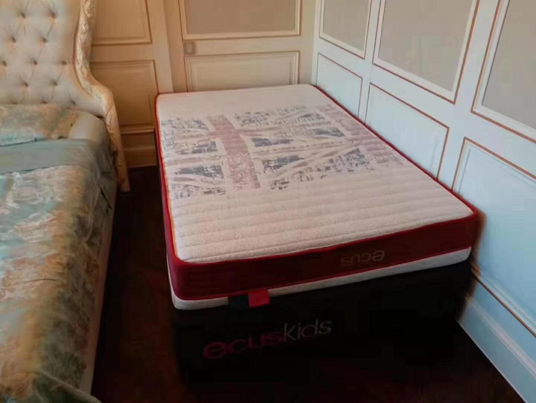 EKS西班牙益卡思儿童床垫